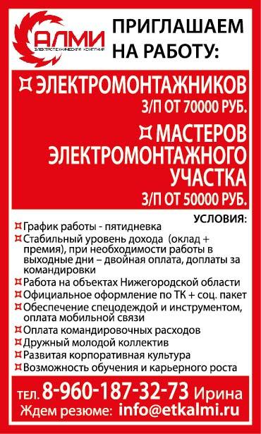 РОМЕК_1