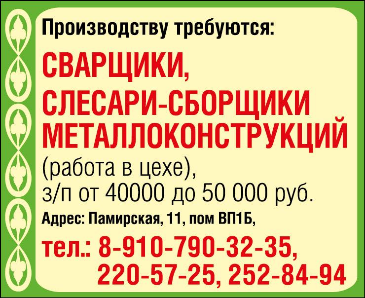 Центр ТИНН